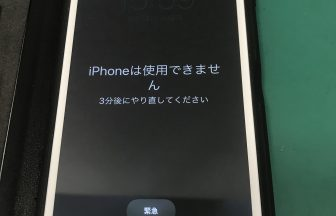 iPhone6s パスコードロック