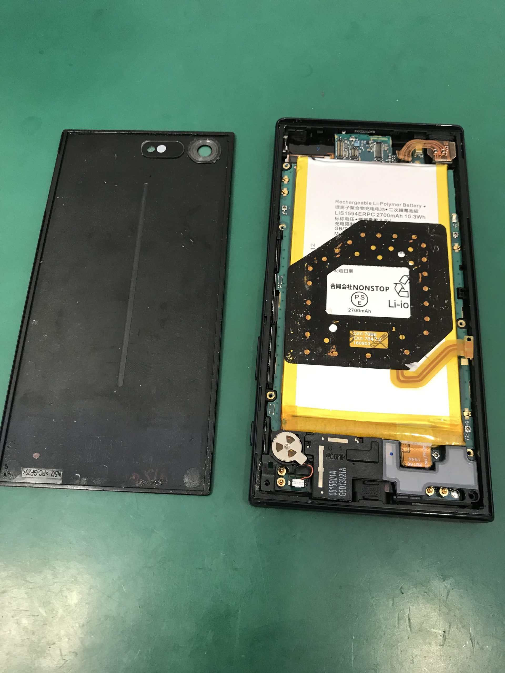 XperiaZ5compact ドックコネクター修理